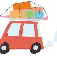 引越し先 車庫証明 車検証の変更登録 罰則 期限