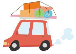 引越し先 車庫証明 車検証 変更登録 罰則 期限